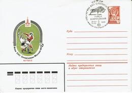 Sowjetunion USSR CCCP 1980 - Olympische Sommerspiele, Moskau - Fussball - Sonderstempel:Minsk - Football