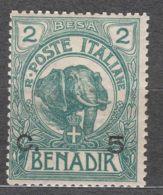 Italy Colonies Somalia 1906 Sassone#11 Mint Hinged - Somalia
