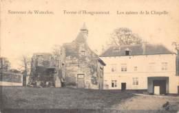 Souvenir De WATERLOO - Ferme D'Hougoumont - Les Ruines De La Chapelle - Waterloo