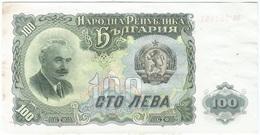 Bulgaria 100 Levas 1951, Manchas Pick 86a Ref 9 - Bulgaria