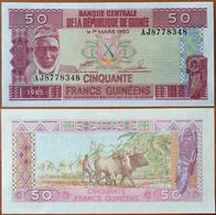 Guinea 50 Francs 1985 UNC P-29a - Guinea