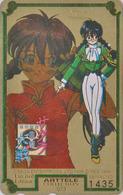 Télécarte DOREE Japon / 110-011 - MANGA - SEGA SAKURA WARS - ARTTELE COLLECTION Nr 1435 - Japan GOLD Phonecard - 10203 - Comics