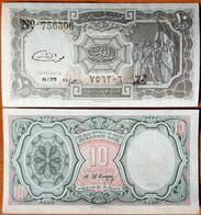 Egypt 10 Piastres 1971 UNC - Egypte