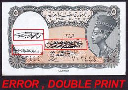 Egypt 5 Piastres 1998 UNC Error Double Printing - Egypte