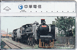 TAIWAN - Train(7060), CN : 729M, Used - Trains