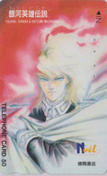 Télécarte Japon / 110-011 - MANGA - NOEL - ANIME Japan Phonecard ** FRANCE Related ** - 10206 - BD