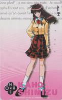 Télécarte Japon / 110-016 - MANGA - NOEL - ANIME Japan Phonecard ** FRANCE Related ** - 10208 - Comics