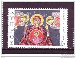 Chypre, Cyprus, Peinture, Ange, Madone, Painting, Angel, Religion, Madonna - Gemälde