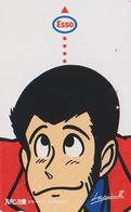 Télécarte Japon / 110-016 - MANGA - LUPIN THE THiRD ** ESSO ** - ANIME Japan Phonecard - 10209 - Comics