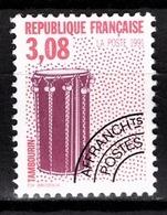 FRANCE  1992 / 1993 - Y.T. N° 218  - PREO NEUF** - Préoblitérés