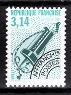 FRANCE  1992 / 1993 - Y.T. N° 219  - PREO NEUF** - Préoblitérés