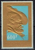 Kongo Congo 1977 - Peter Paul Rubens - MiNr 590 - Kostüme