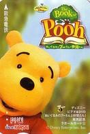 Carte Prépayée Japon DISNEY - Série DVD 5/6 - Ours WINNIE POOH - Cinema Film Movie - Japan Prepaid Lagare Card - Disney