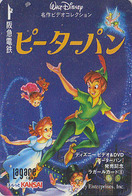 Carte Prépayée Japon - DISNEY - Série DVD 6/6 - PETER PAN / Cinema Film Movie Japan Prepaid Lagare Card - Disney