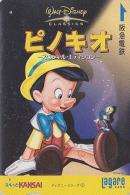 Carte Prépayée Japon DISNEY - Série Classics N° 2 - PINOCCHIO -  Cinema Film Movie Japan Prepaid Lagare Card - Disney