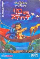 Carte Prépayée Japon DISNEY - Série Classics N° 3 - LILO & STITCH -  Cinema Film Movie Japan Prepaid Lagare Card - Disney
