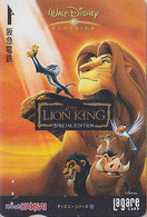 Carte Prépayée Japon DISNEY - Série Classics N° 4 - ROI LION KING -  Cinema Film Movie Japan Prepaid Lagare Card - Disney
