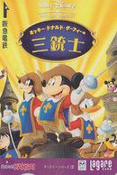 Carte Prépayée Japon DISNEY - Série Logo 3/6 - MICKEY DONALD Mousquetaire - Japan Prepaid Lagare Card - Disney
