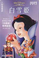 Carte Prépayée Japon DISNEY - Série DVD 1/6 - BLANCHE NEIGE & Pomme - SNOWWHITE Japan Prepaid Lagare Card - Disney