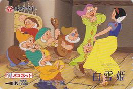 Carte Prépayée Japon - DISNEY - BLANCHE NEIGE & NAINS - SNOWWHITE Japan Prepaid Passnet Card - Disney