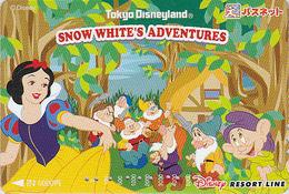 Carte Prépayée Japon - DISNEY DISNEYLAND - BLANCHE NEIGE & NAINS - SNOWWHITE Japan Prepaid Passnet Card - Disney