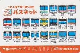 RRR RARE Carte Prépayée Japon - DISNEY RESORT LINE - TRAIN ** ONE PUNCH ** - Japan Prepaid Passnet Card - Disney