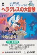 Carte Prépayée Ancienne Japon - DISNEY - HERCULES 2 - Japan Prepaid Movie Metro Card - Disney