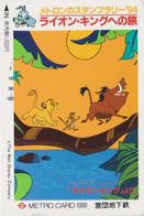 Carte Prépayée Ancienne Japon - DISNEY - ROI LION KING - Phacochère - Japan Prepaid Movie Metro Card - Disney