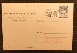 KOREA S Postal Stationery PSC Stork Bird Greetings Cancelled - Birds