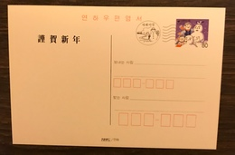 KOREA S Postal Stationery PSC Stork Birds Snowman Greetings Card Cancelled - Birds