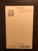 KOREA S 1971 Postal Stationery PSC Stork Birds Stork Mint - Birds