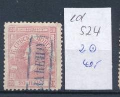 Serbien Nr. 2 O   (ed524   ) Siehe Scan - Serbie