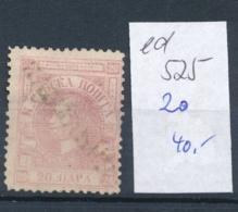 Serbien Nr. 2 O   (ed525   ) Siehe Scan - Serbie