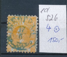 Serbien Nr. 4 O   (ed526   ) Siehe Scan - Serbie