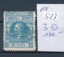 Serbien Nr. 3  O   (ed527   ) Siehe Scan - Serbie