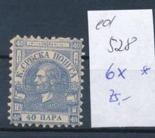 Serbien Nr.  6x *   (ed528   ) Siehe Scan - Serbie