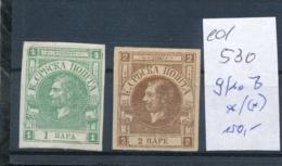 Serbien Nr.  9+10 B*   (ed530   ) Siehe Scan - Serbie