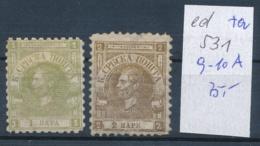 Serbien Nr.  9+10 A *   (ed531   ) Siehe Scan - Serbie