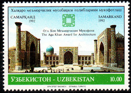 Uzbekistan, 1992, Award Of Aga Khan Prize For Architecture To Samarkand, Set, MNH, Mi# 5 - Uzbekistán