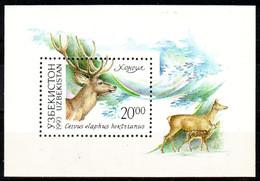 Uzbekistan, 1993, Fauna, Souvenir Sheet, MNH, Mi# Bl. 1 - Uzbekistan