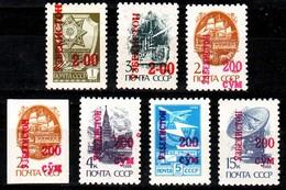 Uzbekistan, 1995, Russian Stamps - Surcharged, Set, MNH, Mi# 51/56 - Uzbekistan