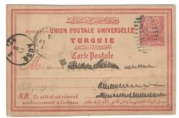 12649 - Entier  Pour L'Allemagne - 1858-1921 Empire Ottoman