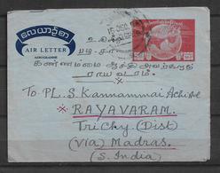 USED  AIR MAIL AEROGRAMME  BURMA ( MYANMAR ) TO INDIA - Myanmar (Birmanie 1948-...)