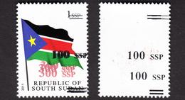 SOUTH SUDAN Surcharge Overprint Printing Trial On 1 SSP Flag Stamp Südsudan Soudan Du Sud OP105a1 - Sud-Soudan