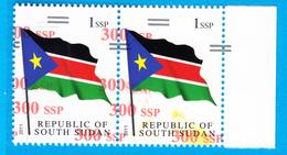 SOUTH SUDAN Surcharge Overprint Printing Trial On 1 SSP Flag Stamp Südsudan Soudan Du Sud OP115 - Sud-Soudan