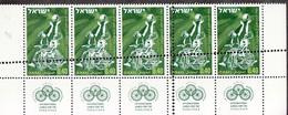 Israel 1968 Special Olympics TAB STRIP Perforation Error - Israel