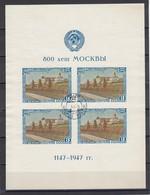 USSR 1947 - 800 Jahre Moskau, Michel Bl. 10, Used - 1923-1991 URSS