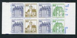 Bundesrepublik Deutschland / 1981 / Markenheftchen Mi. 22 I Y K2 OZ ** (5/074) - [7] République Fédérale