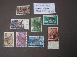 Jugoslawien 1958  Birds  Vögel. Aus .. 842 - 850 € 20,00  Nr  843 Fehlt .. - Jugoslawien