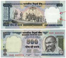 1998 // BANK OF INDIA // Commemorative Bill // 500 Rupee // AU // SPL - Inde